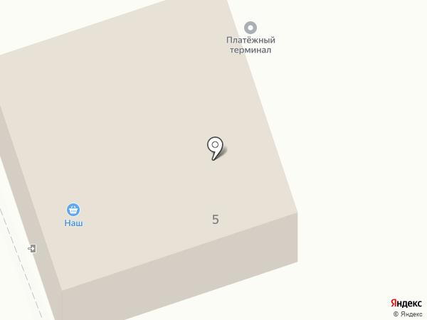 Наш на карте Искитима