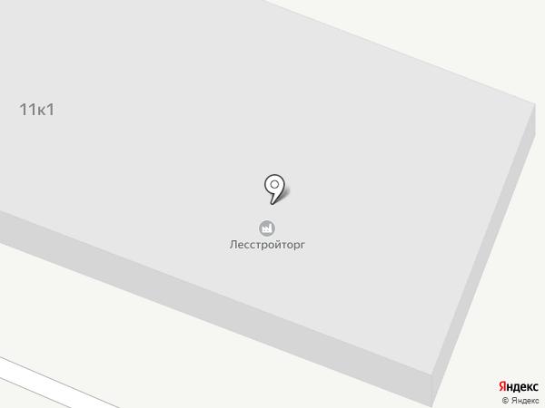 Лесстройторг на карте Искитима