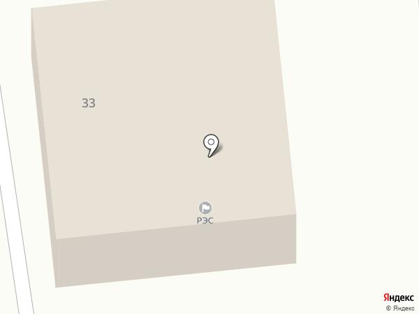 Искитимский РЭС на карте Искитима