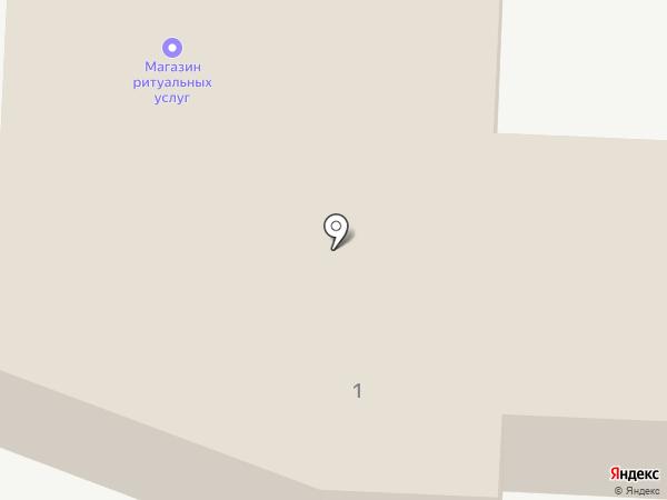 Магазин ритуальных услуг на карте Искитима