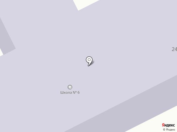 Основная общеобразовательная школа №6 на карте Искитима