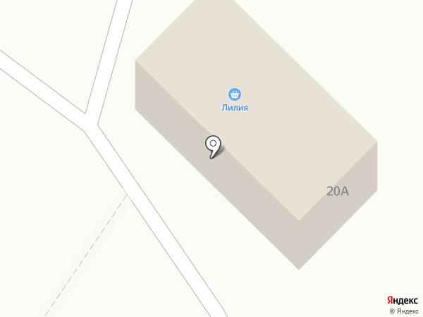 Лилия на карте Искитима