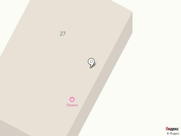 Баня №2 на карте Искитима