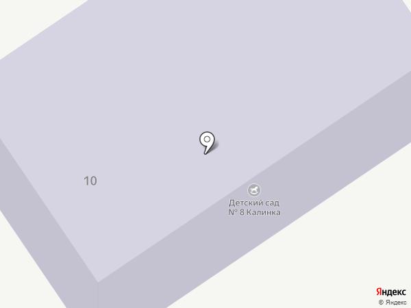 Детский сад №8 на карте Искитима