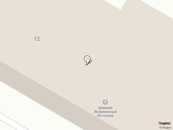 Православный приход храма в честь иконы Пресвятой Богородицы Живоносный Источник на карте Искитима