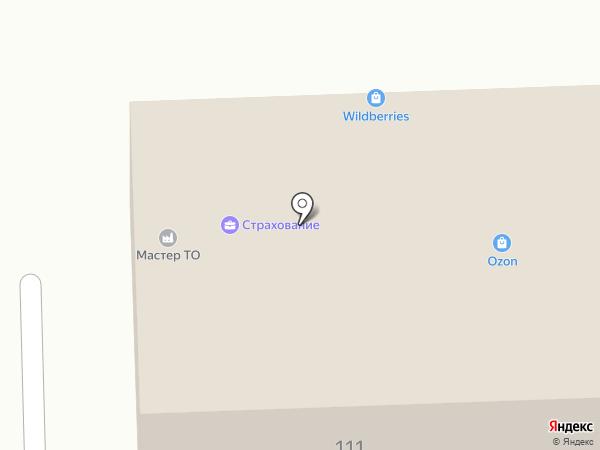 Родные масла на карте Черепаново
