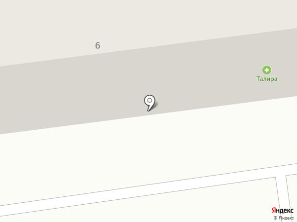 Эгида-Ч на карте Черепаново