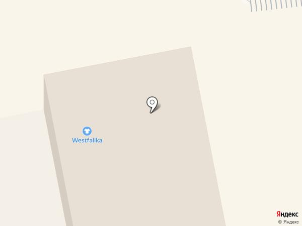 WESTFALIKA SHOES на карте Черепаново