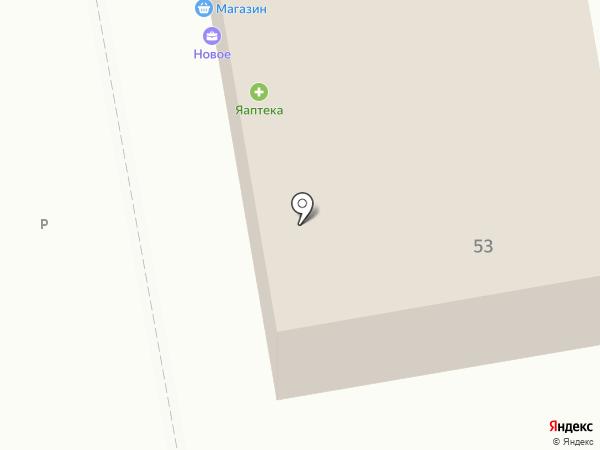 Пиксель на карте Черепаново