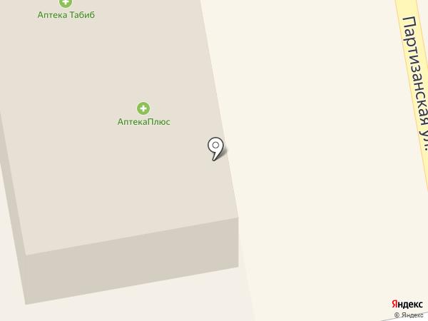 Триколор тв на карте Черепаново