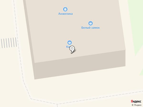 Mary Kay на карте Черепаново