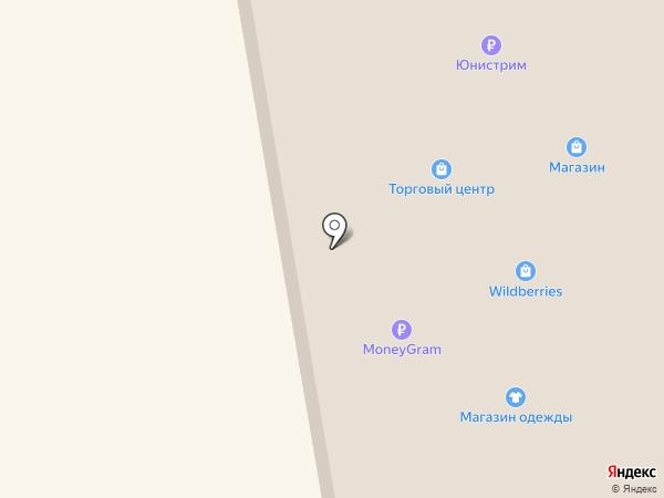 Магазин текстиля для дома на карте Черепаново