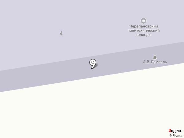 Черепановский политехнический колледж на карте Черепаново