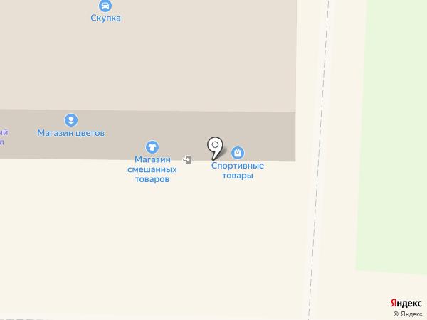Магазин разливных духов на карте Черепаново