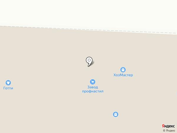 Хозмастер на карте Черепаново