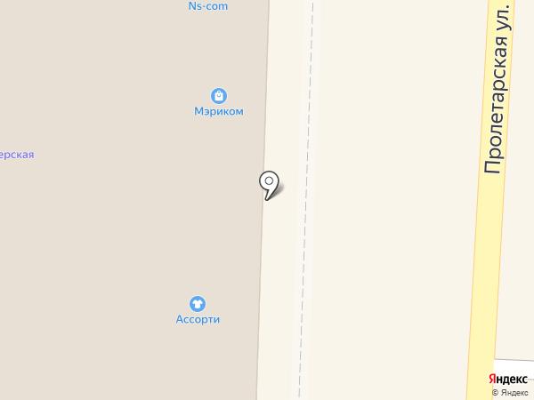 Мама купи на карте Черепаново
