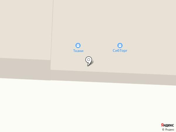 ТекСтиль на карте Черепаново