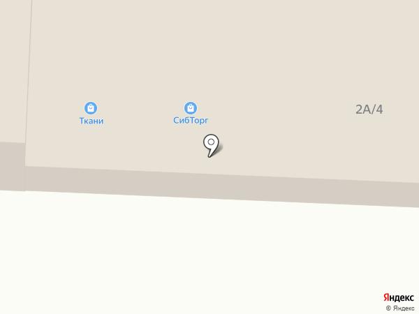 Проспект на карте Черепаново
