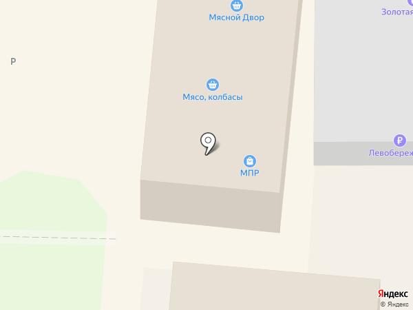 Мясной двор на карте Черепаново