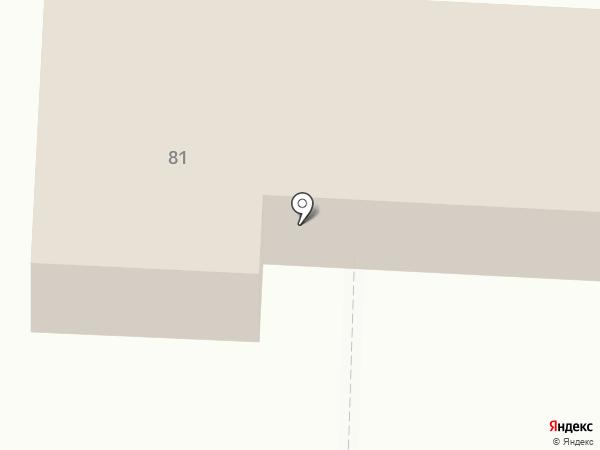 Соборный храм во имя святителя Алексия, митрополита Московского на карте Черепаново