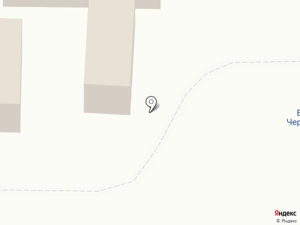 Дивизион на карте Черепаново