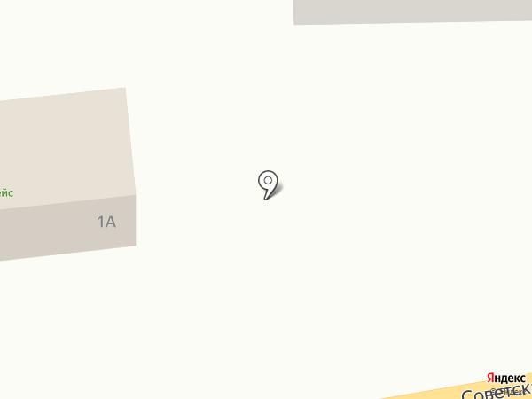 Пивной перекрёсток на карте Черепаново