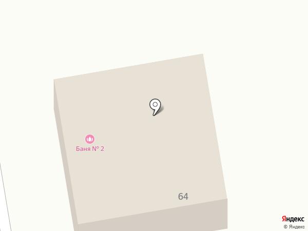 Баня №2 на карте Черепаново