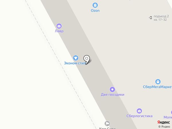 Комфорт Сити на карте Барнаула