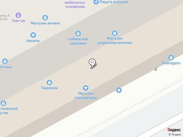 Denim Jeans Club на карте Барнаула