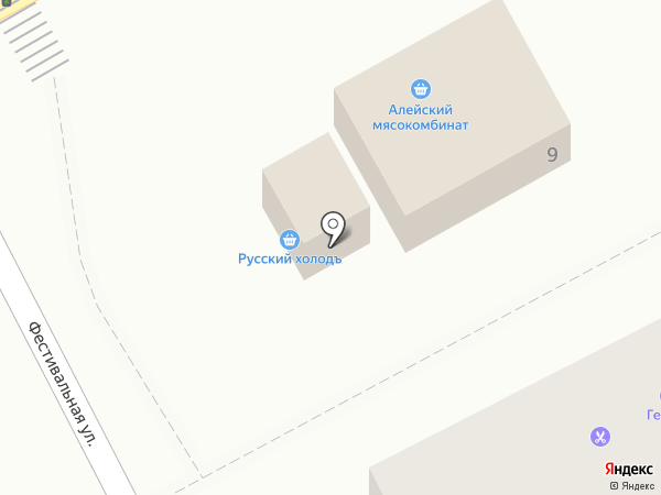 FIRE на карте Барнаула