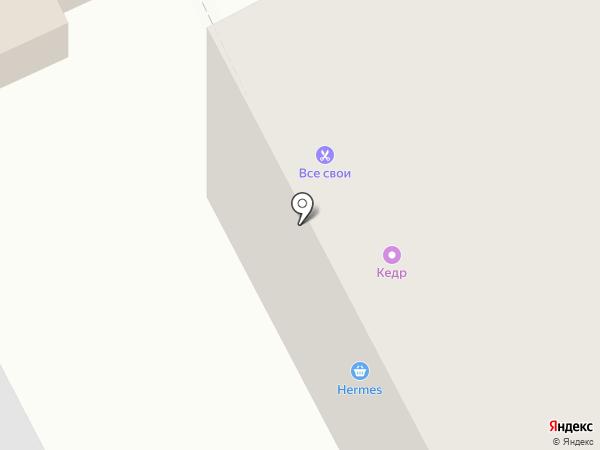 Гефест на карте Барнаула