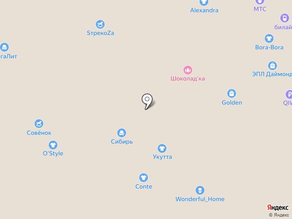 Button Blue на карте Барнаула