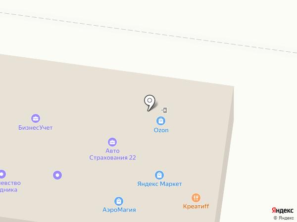 КАКТУС на карте Барнаула