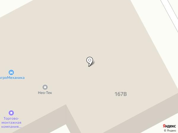Сантехкомплект на карте Барнаула