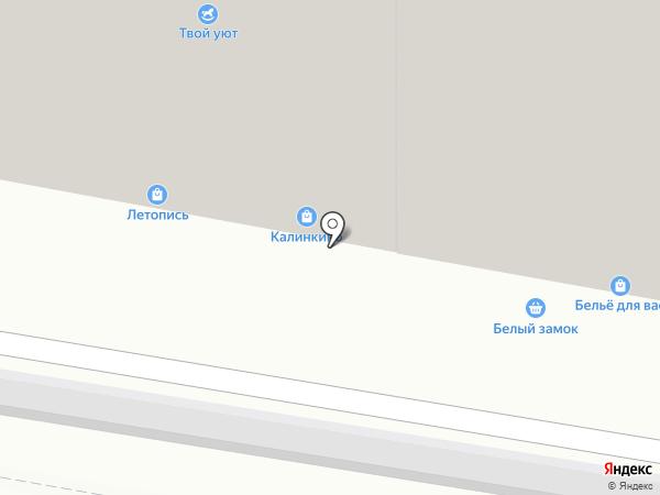 У Гомера на карте Барнаула