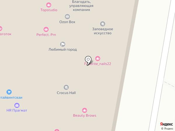 Vape Shop Best Vape на карте Барнаула