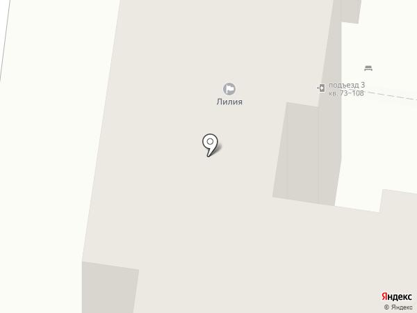 Лилия, ТСЖ на карте Барнаула
