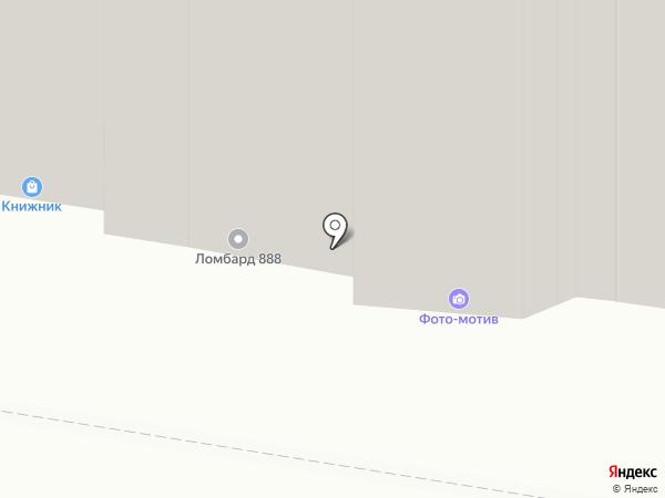 Цефей на карте Барнаула