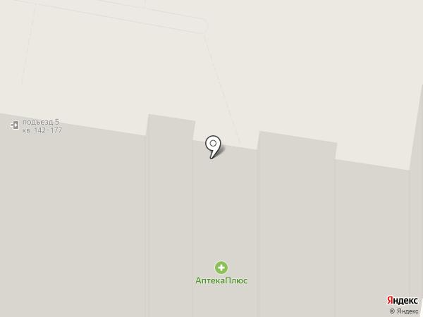 АлтайКофе на карте Барнаула