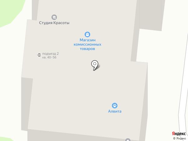 Пивной погребок на карте Барнаула