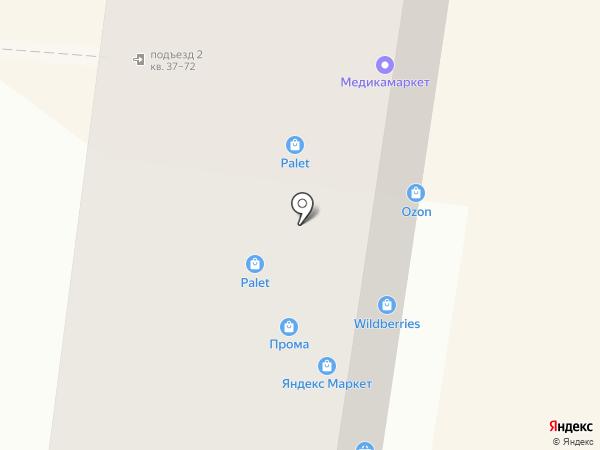 Яблоня на карте Барнаула