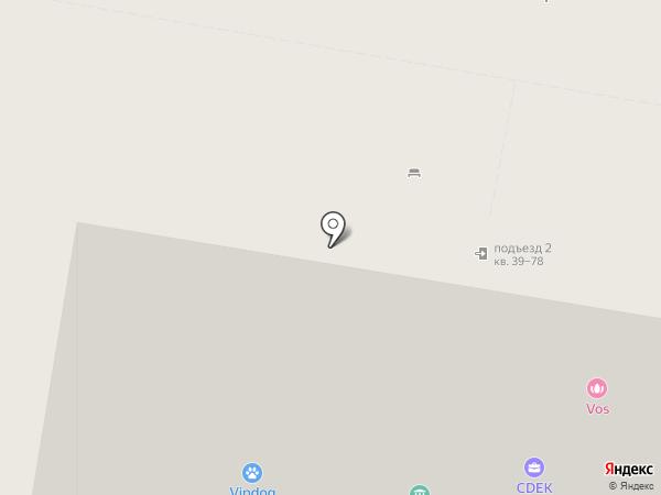 Эконом Тур на карте Барнаула