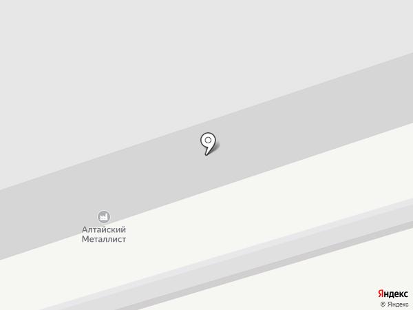 Алтайский Металлист на карте Барнаула