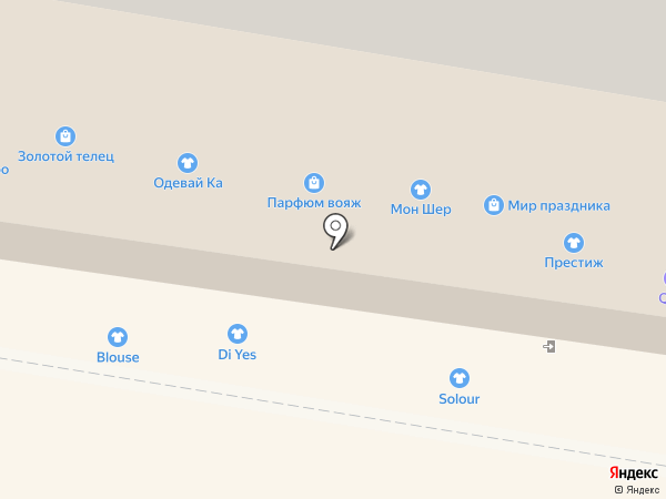 Di Yes на карте Барнаула
