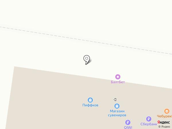 Магазин сувениров на карте Барнаула
