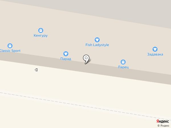 Шарм на карте Барнаула