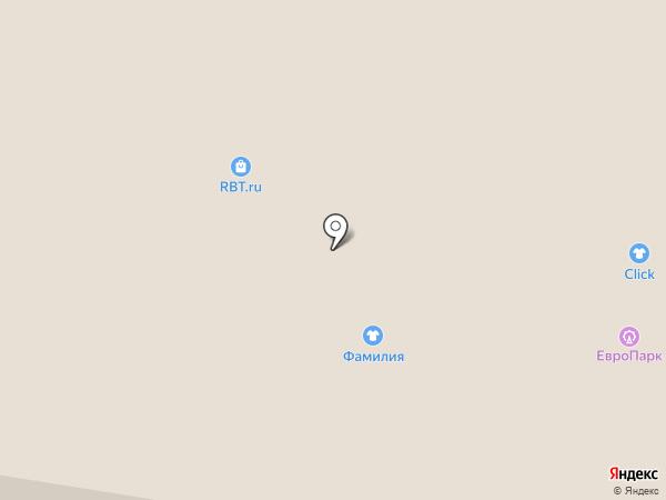 Аттракцион призового дартса на карте Барнаула