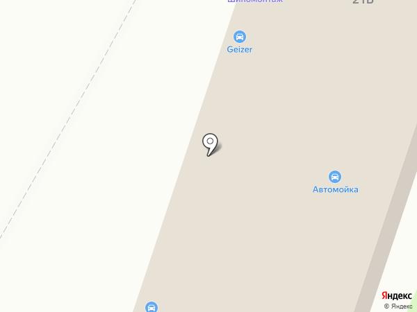 AURAPRO на карте Барнаула