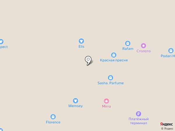 Аттракцион гироскутеров на карте Барнаула