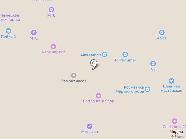 TC Parfumer на карте Барнаула